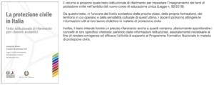 """testo istituzionale per docenti""""La protezione civile in Italia. Testo istituzionale di riferimento per i docenti scolastici"""""""